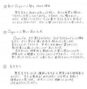 兵庫 県立 大学 出願 状況 記者発表2021年1月 大学案内 兵庫県立大学